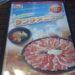 【安楽亭ランチ】全メニュー最新版!実食したおすすめを紹介!